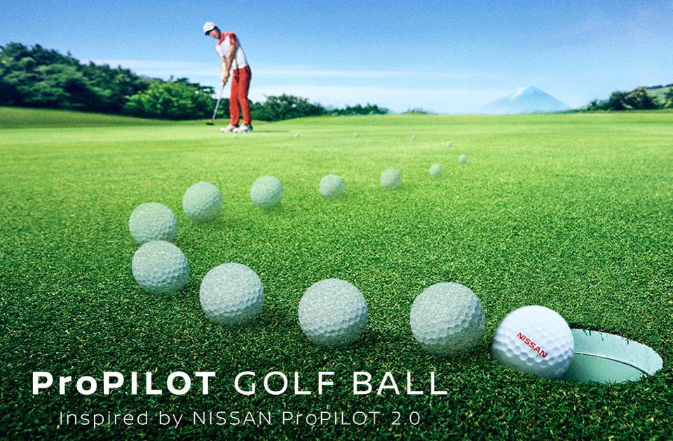 nissan golf ball path